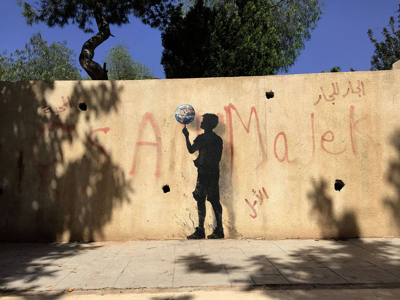 Pejac in Jabal Al-Weibdeh, Amman Jordan 2016