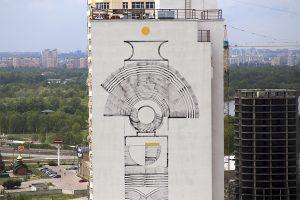 2501 Street Art, Kiev Ukraine. Photo © 2501