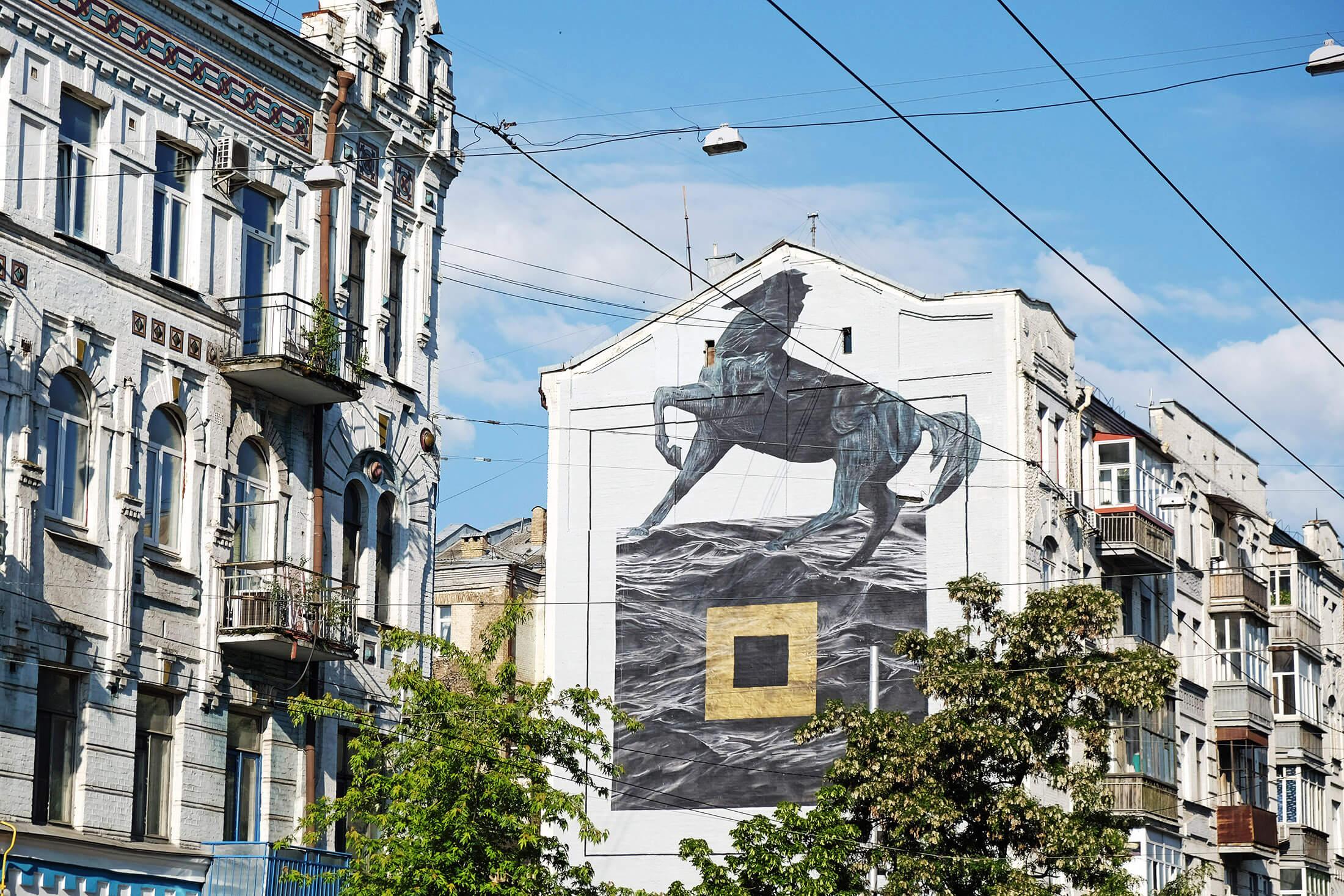 Ricky Lee Gordon street art mural for Art United us, kiev, Ukraine 2016