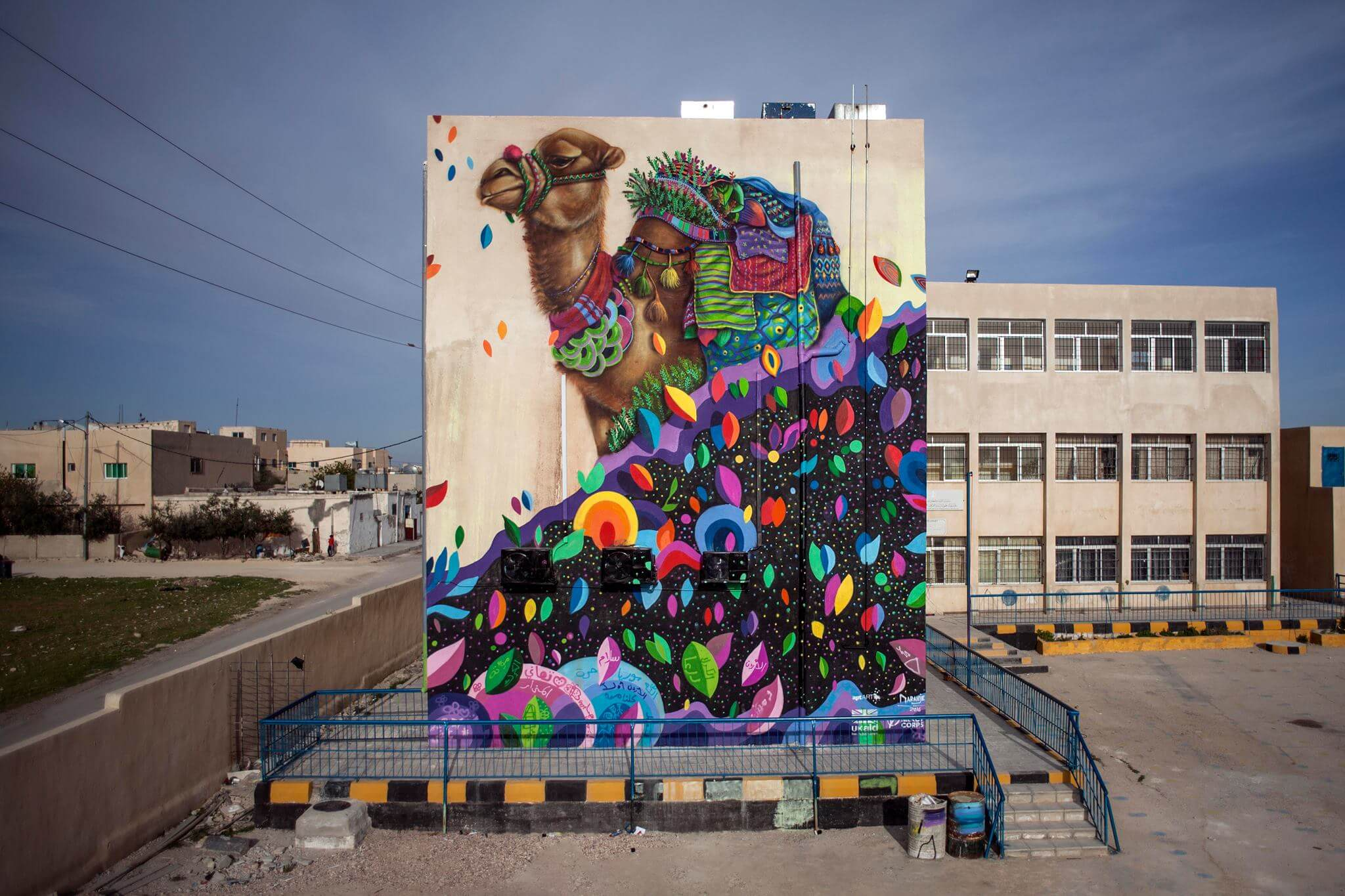 Street artist Ernesto Maranje brings his colourful animals to Jordan, 2016