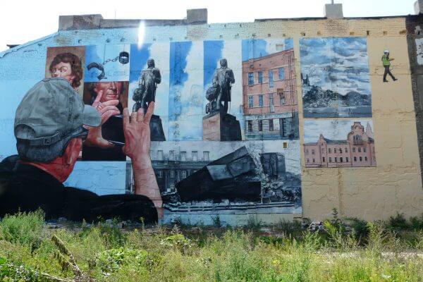 Gaia, Street Art Mural, Lodz, Poland, Release Urban Forms Foundation, Photo © Grzegorz Stężała