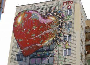 Street artist MTO, Art United Us, Kiev, Ukraine Photo credit MTO FB