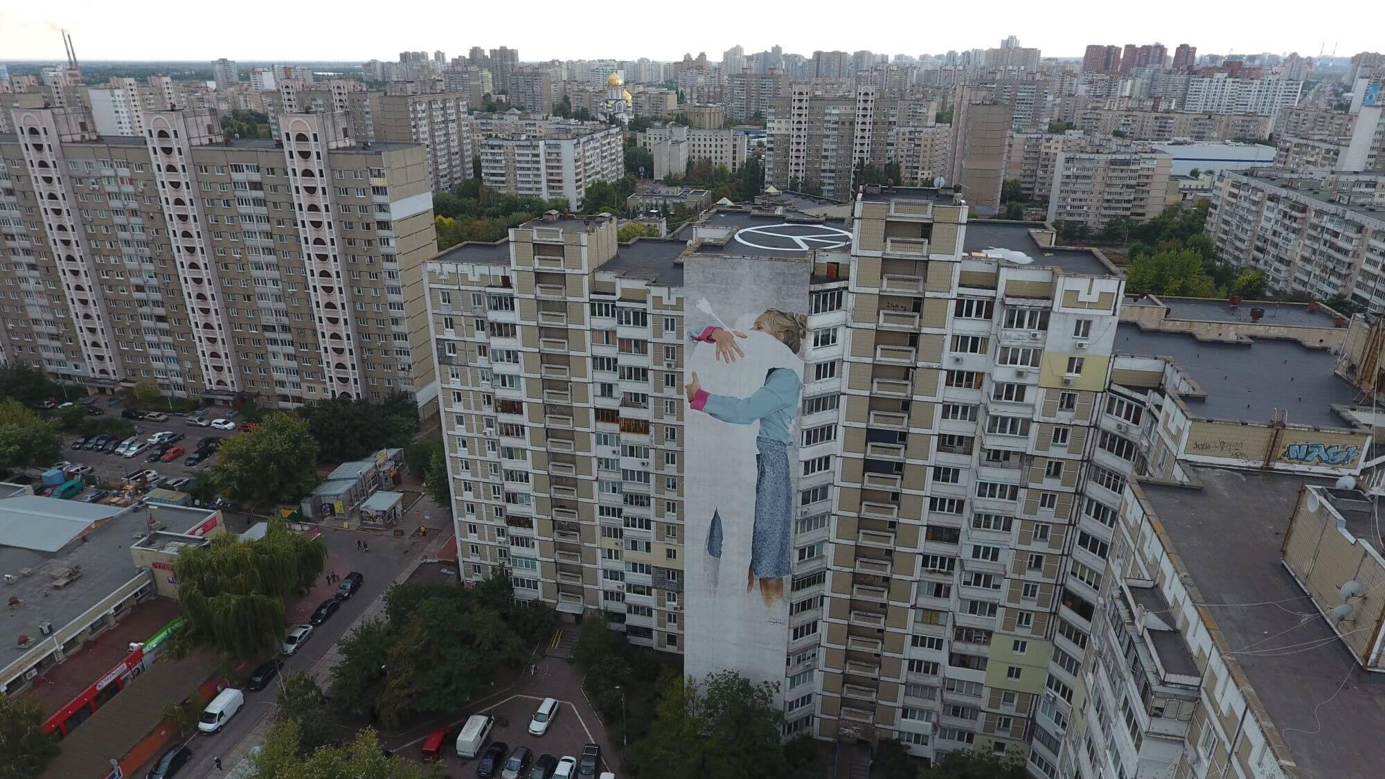 You choose the destiny for Innerfields latest street art mural, Art United Us, Ukraine 2016
