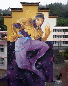 Inti, Back to School China. Photo Credit Inti FB
