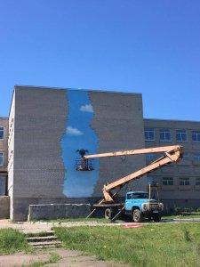 Seth Globepainter, Back to School! Ukraine 2017. Photo credit Mural Social Club